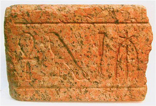 History of granite